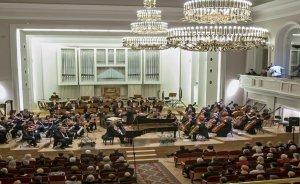 Sala koncertowa im. Karola Stryji #1