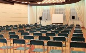 Sala Konferencyjna 2 #2