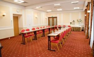 Sala Konferencyjna Teatralna #3