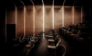 Stylowe kino #4