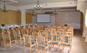 Mała Sala Konferencyjna #1
