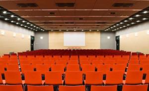 Sala konferencyjna 1A #6