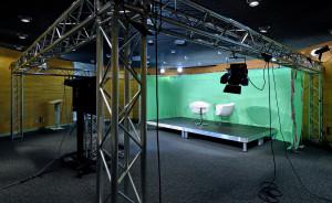 Sala Wielofunkcyjna - Studio Greenroom S6 #6