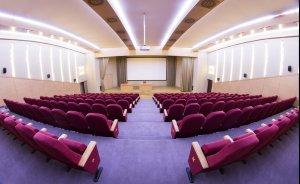 Centrum Konferencyjne #2