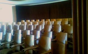 Sala Art Deco #1