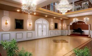 Sala Konferencyjna A+B #1