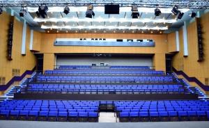Sala Teatralna #4
