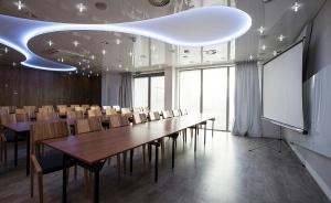 Sala konferencyjna 1 #1