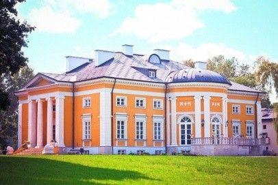Konferencje w Pałacu Pass