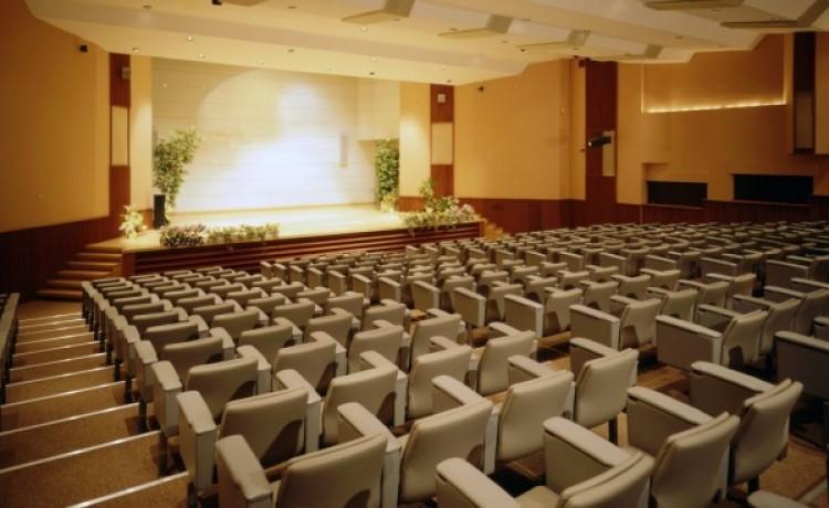 zdjęcie obiektu, Hotel Kongresowy ***Centrum Biznesu, Kielce