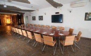 zdjęcie sali konferencyjnej, Uzdrowisko Kopalnia Soli Bochnia, Bochnia