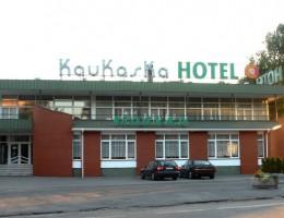 """Hotel Restauracja """"Kaukaska"""""""