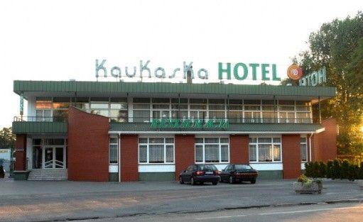 """zdjęcie obiektu, Hotel Restauracja """"Kaukaska"""", Wolsztyn"""