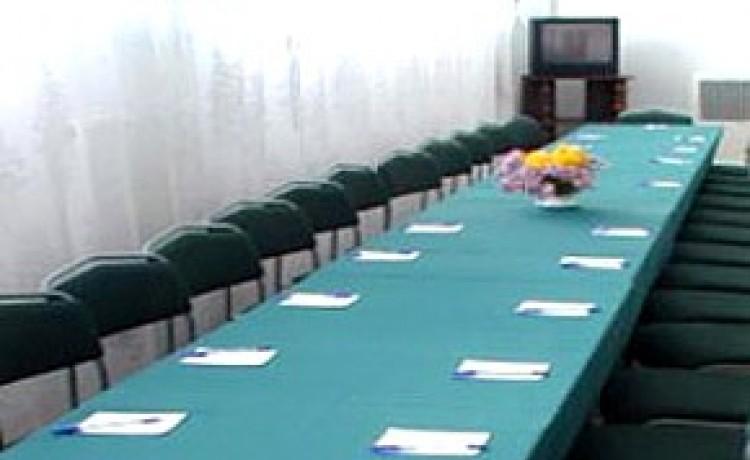 zdjęcie sali konferencyjnej, STARThotel Piast, Bolesławiec