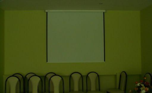 zdjęcie sali konferencyjnej, Ośrodek Szkoleniowo- Wypoczynkowy Karolinka, Gm.Dębowa Kłoda