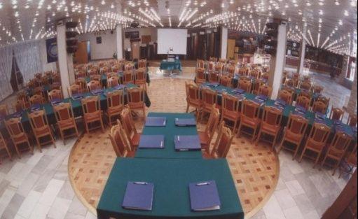 zdjęcie sali konferencyjnej, Hotel Gromada Ostrowiec Świętokrzyski ***, Ostrowiec Świętokrzyski