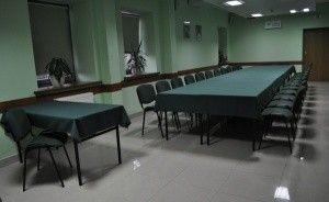 zdjęcie sali konferencyjnej, Hotel Gromada Radom Centrum ***, Radom