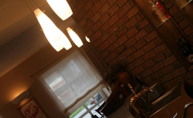 zdjęcie usługi dodatkowej, Parkhotel Rosana, Nowe Miasto nad Wartą