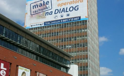 zdjęcie obiektu, Trade Organika, Gdańsk