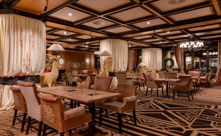Hotel *** Hotel Mercure Kasprowy Zakopane / 27