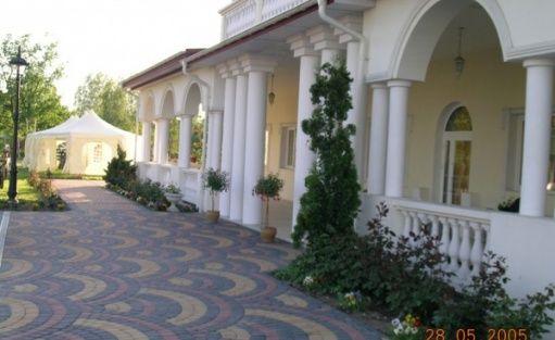 zdjęcie usługi dodatkowej, Baron Pałac, Nadarzyn