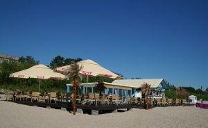 Hotel Villa Baltica Hotel *** / 4