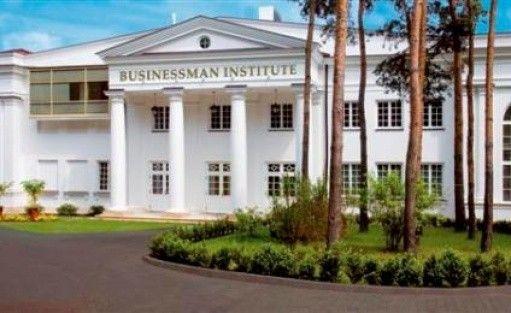 zdjęcie obiektu, Businessman Institute, Warszawa