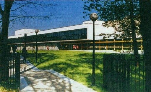 zdjęcie obiektu, Biblioteka Narodowa, Warszawa