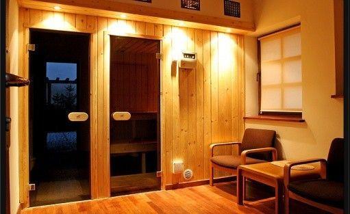 zdjęcie usługi dodatkowej, Hotel Beskid, Milówka