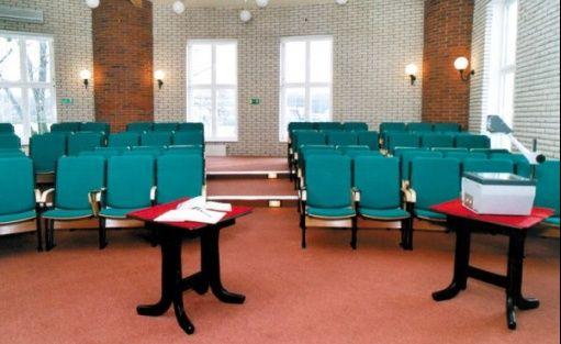 zdjęcie sali konferencyjnej, Centrum Konferencyjne , Zławieś Wielka