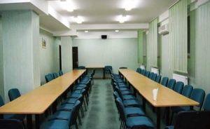 zdjęcie sali konferencyjnej, Hotel Laworta, Ustrzyki Dolne