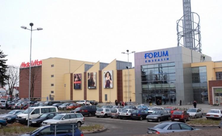 zdjęcie obiektu, Multikino Koszalin, Koszalin