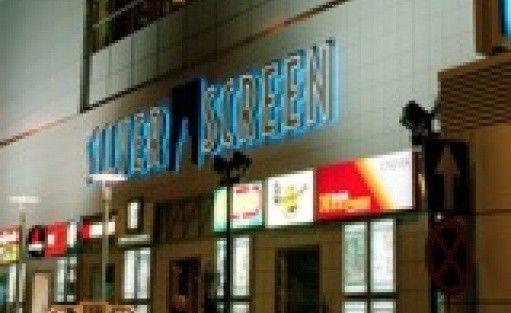Silver Screen Łódź