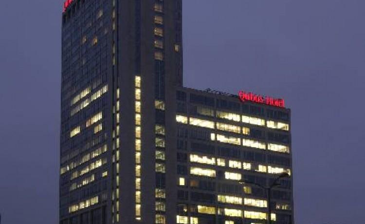 zdjęcie obiektu, Qubus Hotel Prestige Katowice, Katowice