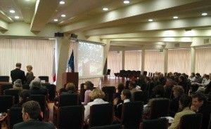 zdjęcie sali konferencyjnej, Instytut Europejski w Łodzi, Łódź