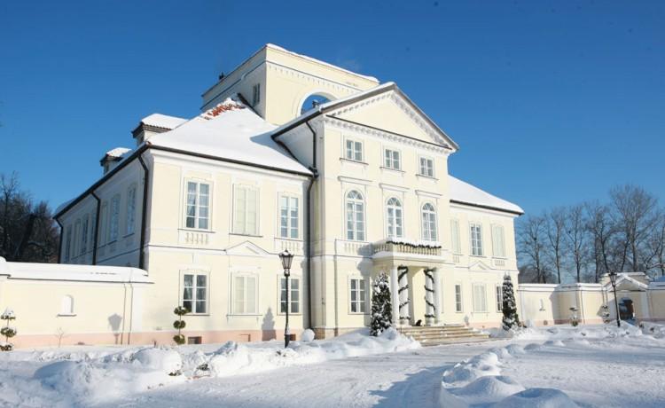 Pałac Hotel Pałac Ossolińskich Conference & SPA / 2