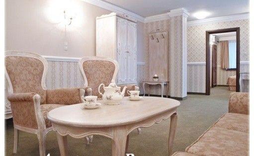 zdjęcie pokoju, Hotel Fajkier Wellness & SPA, Kroczyce