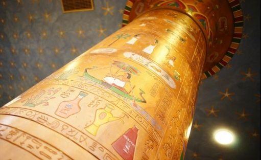 zdjęcie pokoju, Piramida Horusa, Łagów