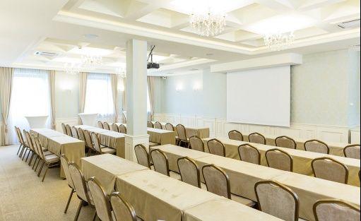 Hotel **** Centrum Szkoleniowo-Konferencyjne HOTEL HERMAN**** / 6