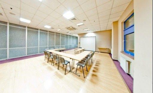 zdjęcie sali konferencyjnej, Hotel 500 - Stryków, Stryków