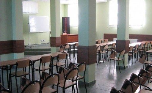 zdjęcie sali konferencyjnej, Instytut Postępowania Twórczego Jasło, Jasło