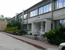 Konińskie Centrum Kształcenia