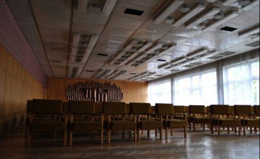 zdjęcie sali konferencyjnej, Ośrodek szkoleniowo-hotelowy Leśne Zacisze , Teresin