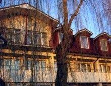 Dom Wczasowy Ametyst