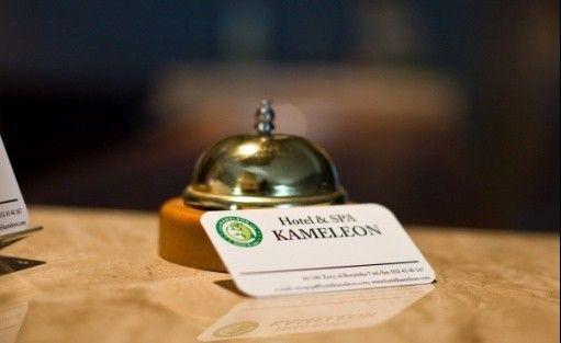 zdjęcie obiektu, Hotel & Spa Kameleon, Żory
