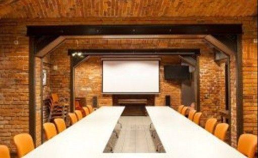 zdjęcie sali konferencyjnej, Atelier Aparthotel, Kraków