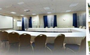 zdjęcie sali konferencyjnej, ComfortExpress Świebodzin, Świebodzin