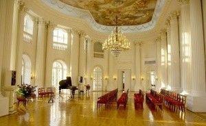 zdjęcie sali konferencyjnej, Zamek w Rydzynie, Rydzyna