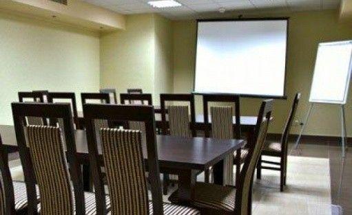 zdjęcie sali konferencyjnej, Hotel Majestic, Karpacz