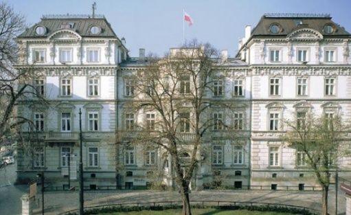 Donimirski Pałac Pugetów Business Center